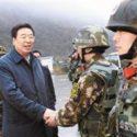 中国在西藏开采黄金是对印度实施的战略举措