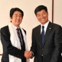 藏人行政中央司政致函祝贺日本首相安倍晋三再次当选
