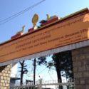 达赖喇嘛尊者和华人量子物理学家举行对话