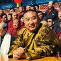 第十世班禅喇嘛遇害三十周年