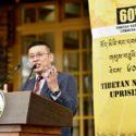 公民力量致藏人起义六十周年献词