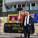 澳洲国会议员参加在澳洲举行的西藏自由抗暴六十周年纪念活动