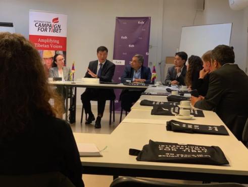 司政洛桑森格在布鲁塞尔出席由国际人权联合会和国际西藏运动共同组织的研讨会 2019年10月16日 照片/司政办公室