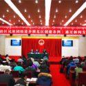 """外交部新闻秘书长:中国的""""民族团结""""法旨在通过强行民族同化使西藏高原完全中国化"""