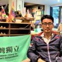 西藏抗暴61周年》憂心海外流亡後代忘記初衷 在台藏人札西慈仁:為了自己國家,不能放棄訴求