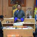 第十六届西藏人民议会第九次会议开幕