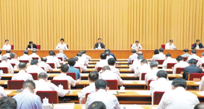 中国国家主席习近平在北京召开的第七次西藏工作座谈会上发表讲话 照片/新华社