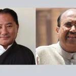 西藏人民议会致函悼念印度国会议员阿玛尔·辛格逝世